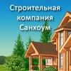 SUNHOME. Строим деревянные дома