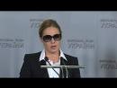 Наталия Королевская заявила о намерении обратиться в Конституционный Суд чтобы признать незаконными дискриминационные нормы де