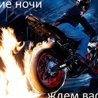 Женя Годецкий, 7 декабря , Донецк, id199024019