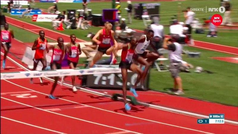 Benjamin Kigen 3000 Meter Hurdles Eugene 2018 8.09.07 Diamond League USA Track Field