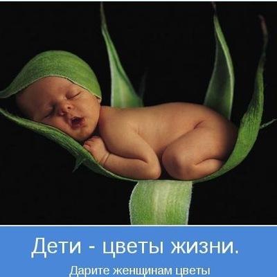 Счастливое Детство-В-России
