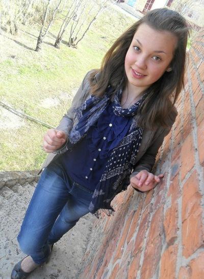 Кристина Вольф, 30 ноября , Иркутск, id142114601