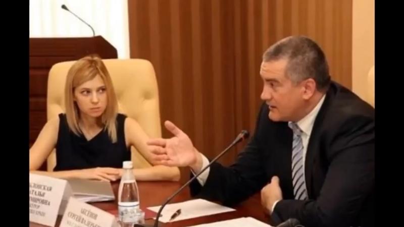 Няша прокурорша Наталья Поклонская легенда и быль Крыма