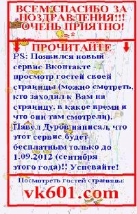 Ромка Керимов