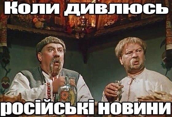 Кремлевская марионетка Аксенов возмутился из-за сине-желтых урн в оккупированной Керчи - Цензор.НЕТ 2299