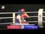 Кубанская казачка становится двукратной чемпионкой России по боксу