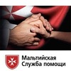 Мальтийская Служба Помощи, Санкт-Петербург