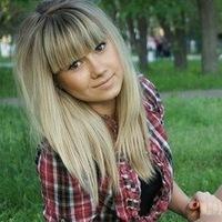 Катя Марчук, 20 сентября 1994, Одесса, id183644271