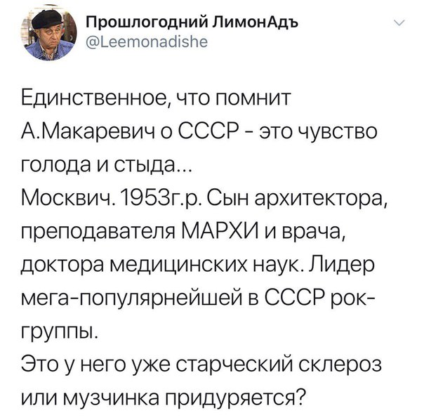 https://pp.userapi.com/c543108/v543108787/4f73b/D_ZeebWngz8.jpg