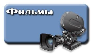 vk.com/videos-62071983?section=album_51475143