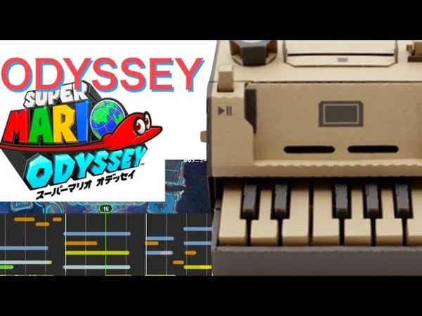 【任天堂ラボ】ピアノToy-Con スーパーマリオオデッセイ 滝の国BGM!【NintendoLabo Piano】