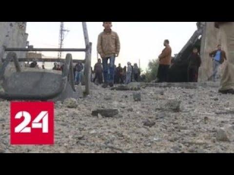 17 ракет: в секторе Газа обострилась ситуация - Россия 24. Опубликовано: 12 нояб. 2018 г.