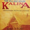 The-Village-House Kalina