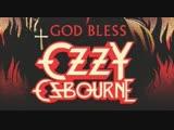 Боже, храни Оззи Осборна God Bless Ozzy Osbourne 2011