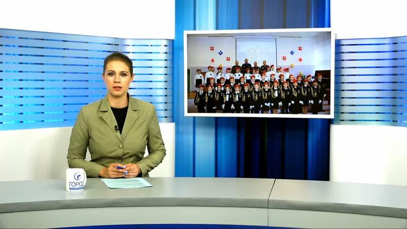 Пятиклассников из Первомайского при посвящении в кадеты МЧС облили водой. Такова традиция
