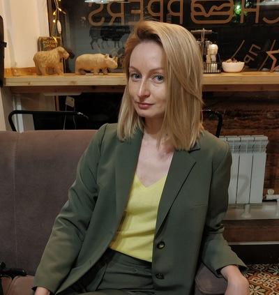 Elena Shchipkova