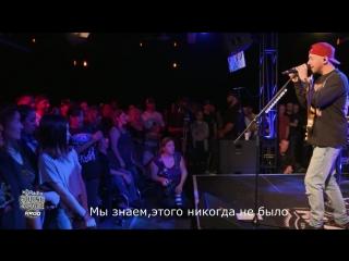 Crossing A Line  - Mike Shinoda (с русскими субтитрами)