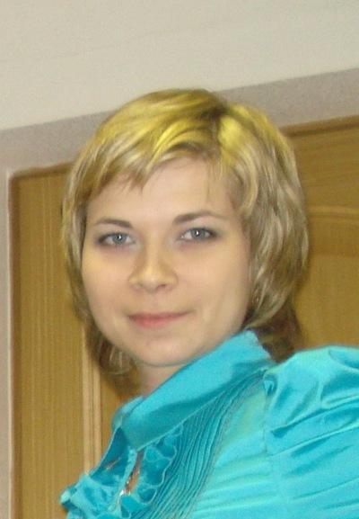 Наталья Врублевская, 19 мая 1997, Сосногорск, id161597862
