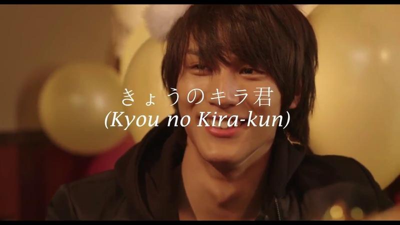 JAY,ED ft, Ms.OOJA Kimi to「また君と] Sub español Kyou no kira-kun [きょうのキラ君] [MV]