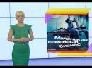 Афиша событий Новосибирска на 9 июля 2014 года