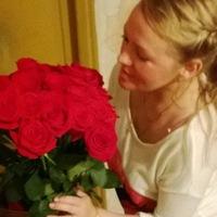 Юлия Калязина