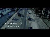 Damany x Markul - Мне плевать