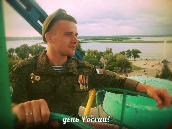 86 убитых кацапов в обмен на украинский флаг.