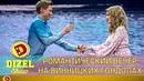 Романтический вечер на Винницких гондолах   Дизель cтудио, приколы, Украина