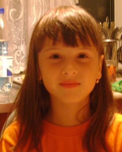 Анастасия Бережнова, 3 марта , Самара, id174138415