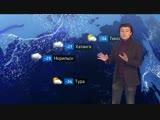 Погода сегодня, завтра, видео прогноз погоды на 24.12.2018 в России и мире