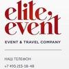 Elite Event