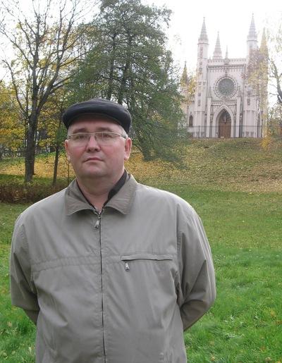 Александр Бакк, 9 апреля 1969, Санкт-Петербург, id64101257