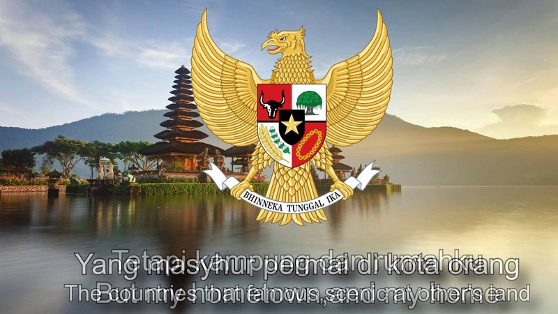 Indonesian Patriotic Song Tanah Airku My Homeland