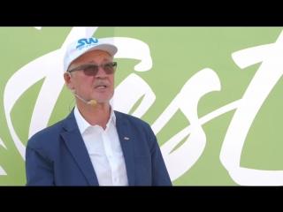 ЭкоФест 2018- доклад генерального конструктора SkyWay