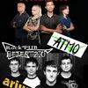 Группы АТМО и AR juna в RockPub ВЕТЕР 2.0 !!!