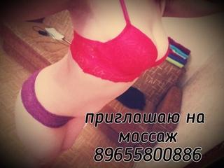 foto-eroticheskiy-massazh-s-prodolzheniem-kazan-krasivie-mamochki