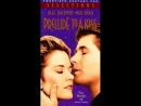 Прелюдия к поцелую / Prelude to a Kiss, 1992 дубляж,1080