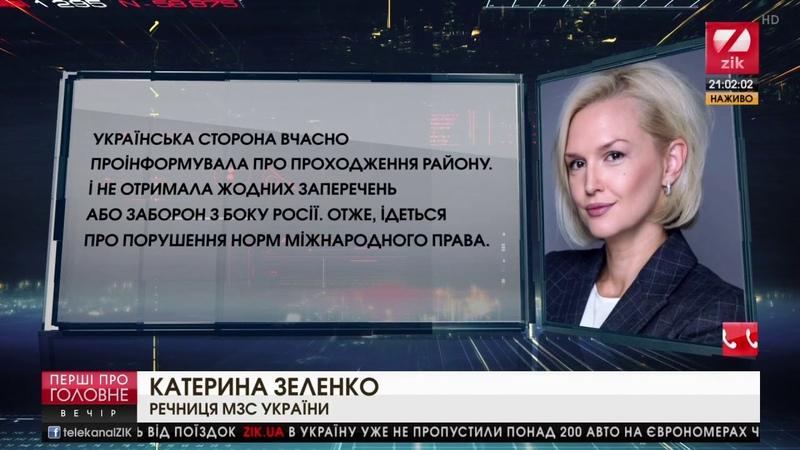 Російські військові обстрілюють українські кораблі в Азовському морі. Є поранені