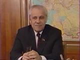 Итоги Референдума о сохранении СССР комментирует А И Лукьянов 18 марта 1991г
