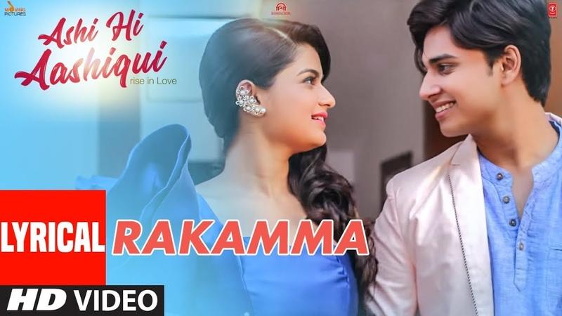 Lyrical Rakamma Video Song   Ashi Hi Aashiqui   Sachin Pilgaonkar, Sonu Nigam   Ft. Abhinay Berde
