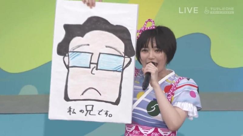 Shiritsu Ebisu Chuugaku Kinpachi DANCE MUSIC