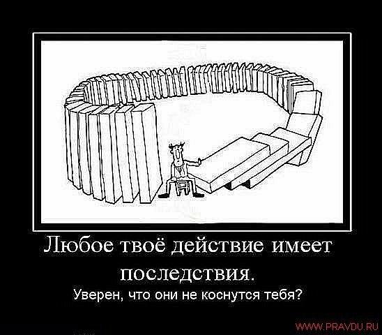 http://cs403127.userapi.com/v403127294/fd7/WU70O0VCksk.jpg