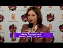 Анна Банщикова зовет к просмотру Анекдот Шоу