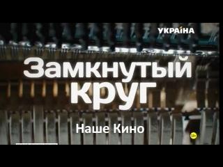 Александр Ратников в фильме