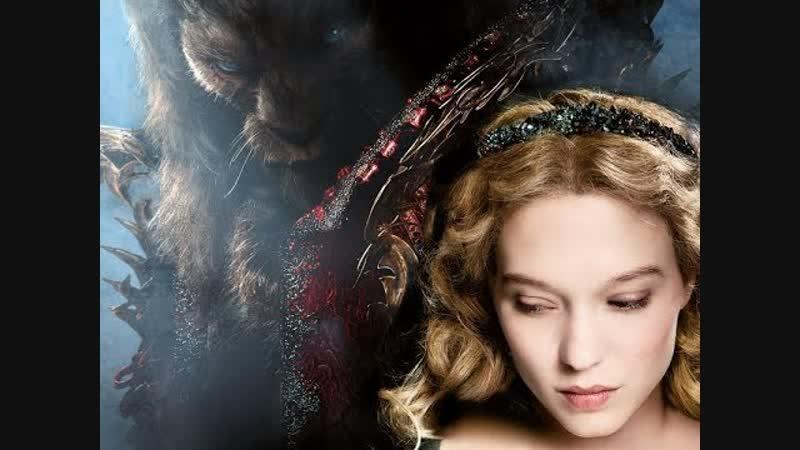 Красавица и чудовище (2014) трейлер