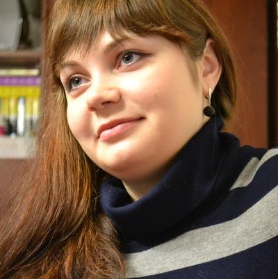Анастасия Хебнева, 13 декабря 1989, Выкса, id144418605