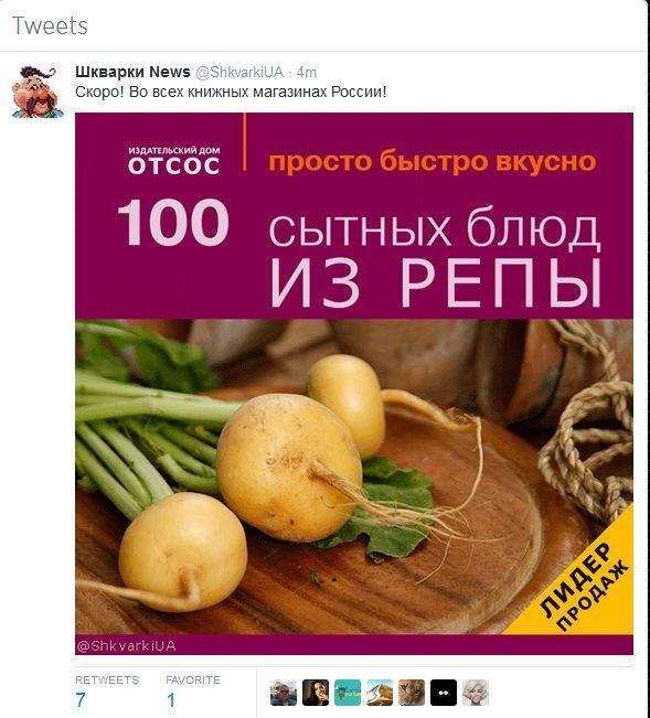 В Центробанке РФ признали провал программы импортозамещения: хуже всего ситуация с говядиной, сливочным маслом, рыбой и овощами - Цензор.НЕТ 4422