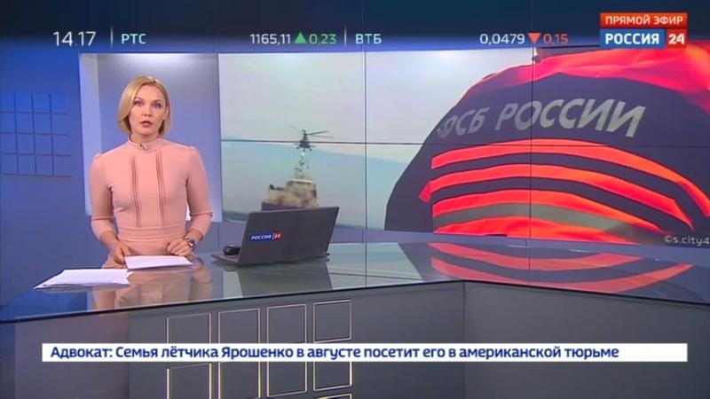 Новости на Россия 24 • В июле пограничники задержали 6 браконьерских судов в Баренцевом и Японском морях