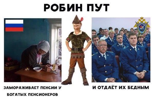 "Обама назвал Януковича ""коррумпированной марионеткой Путина"" - Цензор.НЕТ 539"