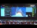 Демонтаж ядерного полигона Пхунгери